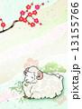 年賀状素材 松竹梅 未年のイラスト 13155766