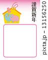 フォトフレーム 絵馬 未年のイラスト 13156250