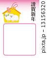 フォトフレーム 絵馬 未年のイラスト 13156320