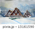 合掌造り 水彩画 五箇山のイラスト 13161590
