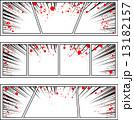 放射線 漫画 集中線のイラスト 13182157