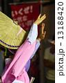 阿波踊り 女性 人物の写真 13188420
