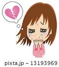 失恋 ベクター ふられるのイラスト 13193969