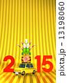 門松 自動車 車のイラスト 13198060