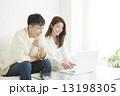 PCと夫婦 13198305
