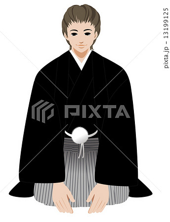 若い和服男子のイラスト素材