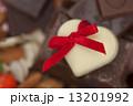 バレンタイン 13201992