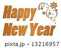 HAPPY NEW YEAR 13216957