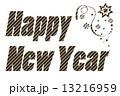 HAPPY NEW YEAR 13216959
