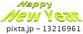 HAPPY NEW YEAR 13216961