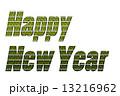 HAPPY NEW YEAR 13216962