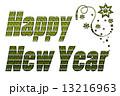 HAPPY NEW YEAR 13216963