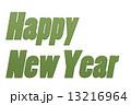 HAPPY NEW YEAR 13216964