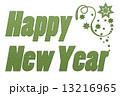 HAPPY NEW YEAR 13216965