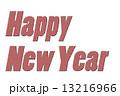 HAPPY NEW YEAR 13216966