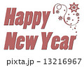 HAPPY NEW YEAR 13216967