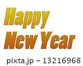 HAPPY NEW YEAR 13216968