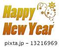 HAPPY NEW YEAR 13216969