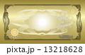 13218628