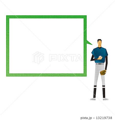 イラスト素材: 野球 言う 喋る