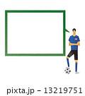サッカー 13219751