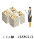 女性 紙幣 お金のイラスト 13220313