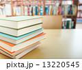 図書館の本 13220545