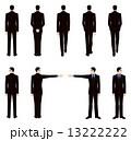 ビジネスパーソン ベクター ビジネスピープルのイラスト 13222222