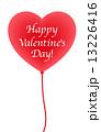 バレンタイン 赤い風船 13226416