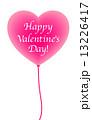バレンタイン バレンタインデー 風船のイラスト 13226417