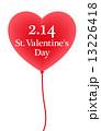 バレンタイン 赤い風船 13226418