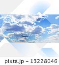 Cloudscape hi-tech collage 13228046