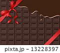 チョコレート 13228397
