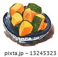pumpkin141221pix7 13245323
