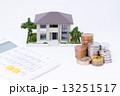 家とお金 13251517