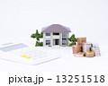 家とお金 13251518