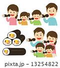 恵方巻き ベクター 親子のイラスト 13254822