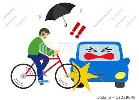 自転車の 自転車の事故 : 自転車事故 衝突 のイラスト ...