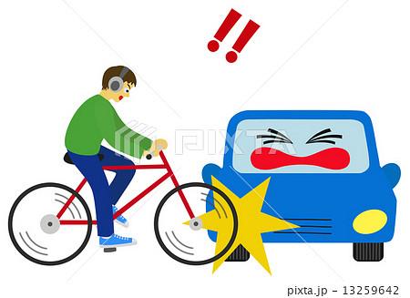 自転車の 車 自転車 正面衝突 : 交通事故のイラスト素材 - PIXTA