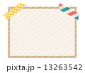 マスキングテープ コピースペース おしゃれのイラスト 13263542