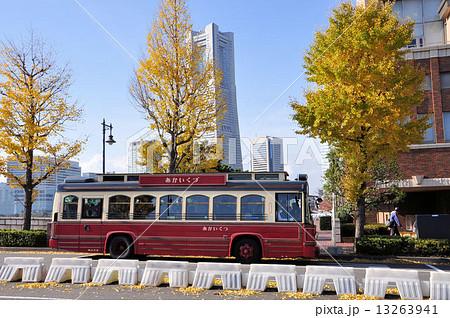 横浜周遊バス あかいくつ 13263941