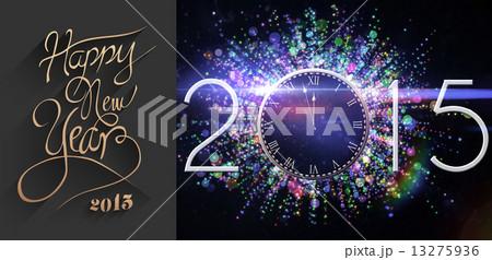 Composite image of classy new year greetingのイラスト素材 [13275936] - PIXTA
