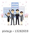 フレッシュマン 新入社員 新社会人のイラスト 13282659