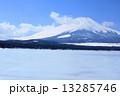 冬山 雪山 富士山の写真 13285746