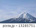 冬山 富士山 山の写真 13285751