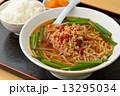 台湾ラーメン 13295034