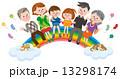 ベクター 三世代 虹のイラスト 13298174