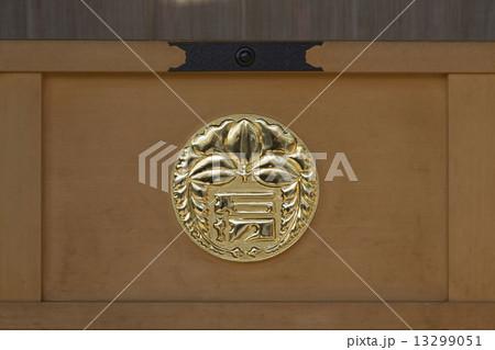 石切神社の神紋 13299051