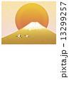黄金富士と飛翔鶴(白ふち付き) 13299257