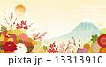 富士山と日の出と満開の花 13313910
